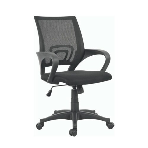 Markus Black Mesh Office Chair